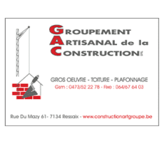 Groupement Artisanal de la Construction logo